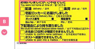 When Receiving An Attempted Delivery Notice Living In Japan