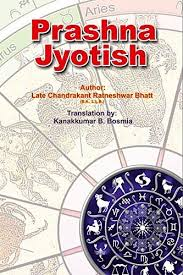 Buy Prashna Jyotish Online At Low Prices In India Prashna