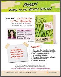 How To Get Better Grades In College How To Get Better Grades Stefanie Weisman