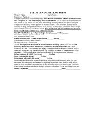 Qatar Veterinary Center Surgical Consent Form