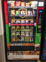 Healthy Choice Vending Machines New Forcing People At Vending Machines To Wait Nudges Them To Buy
