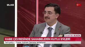 Ülke'de Bugün - Adnan Şensoy | Kamil Ekinci | 18 Aralık 2020 - Dailymotion  Video