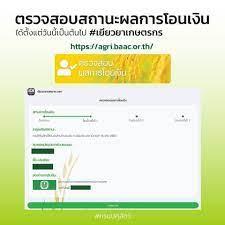 realnewsthailand.prd.go.th   สื่อประเด็น เห็นชัด ข่าวจริง อ้างอิงได้