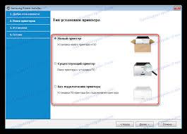 تحميل برنامج تشغيل القنوات الفضائية على الكمبيوتر progdvb. تنزيل برامج التشغيل لـ Samsung Ml 1660