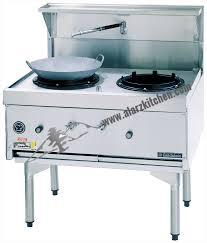 Salamander Kitchen Appliance Cooking Range