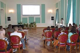 """Семинар об эффективных подходах к обучению детей с аутизмом прошел  Семинар об эффективных подходах к обучению детей с аутизмом прошел в НИУ """" БелГУ"""" при поддержке Фонда"""