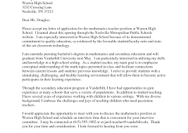 Cover Letter For Teachers No Experience Substitute Teacher With