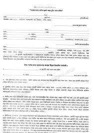 house rental agreement sample house lease agreement format in english 184 house rent