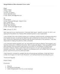 Sample Windows System Administrator Cover Letter Admin Cover Letter