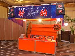 射的 千葉の食材を使用したシェフ特製屋台シェラトングランデ