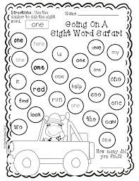 60b51f4b433eeeedba74ae924d46a9f3 kindergarten reading sight words printables 25 best ideas about sight word bingo on pinterest kindergarten on pre primer sight word worksheets free