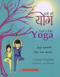 lets do yoga
