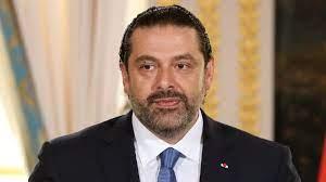 سعد الحريري يزور القاهرة الثلاثاء للتباحث مع الرئيس المصري عبد الفتاح السيسي