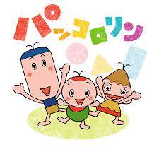 Nhk 教育 テレビ