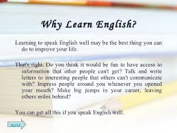 why is english important essay essays importance of englsh edu  why is english important essay essays importance of englsh edu essay