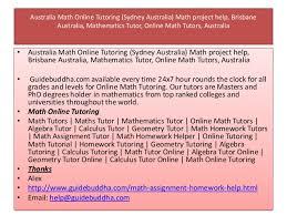math homework help math assignment help brisbane   help guidebuddha com 3 math