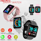 health+watch