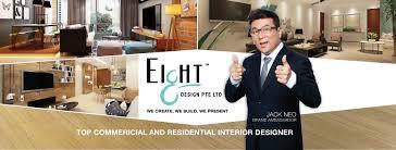 Eight Design 1 Office Renovation Singapore Commercial Interior Design