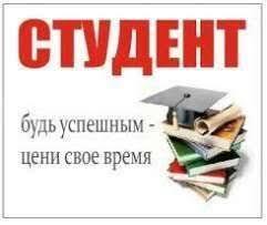 Дипломная Работа Деловые услуги kz Дипломные работы