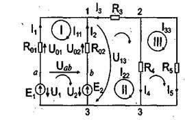 Реферат Электрические цепи постоянного тока в для напряжений совпадающими с направлением тока в ветви или элементе цепи