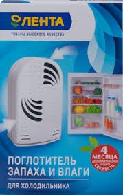 <b>Поглотитель</b> ЛЕНТА <b>запаха</b> и влаги в <b>холодильнике</b> – купить в ...