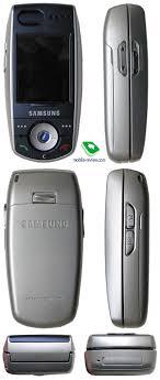 Review GSM phone Samsung E880
