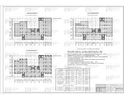 Скачать бесплатно дипломный проект ПГС Диплом № Дом  5 Вариантное проектирование jpg