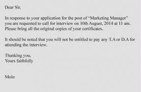 Reply To Interview Invitation Email Sample Reply To Interview Invitation Email Sample Uk Brittney Taylor