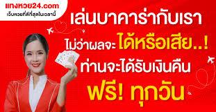 ซื้อหวยออนไลน์ เว็บไหนดี หวยออนไลน์ pantip รวมเว็บหวยออนไลน์ หวยหุ้นไทย