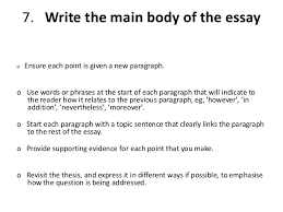 lee write essay steps 8 7