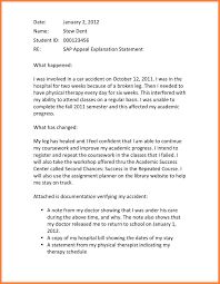 appeal letter template for college appeal letter  appeal letter template for college sap letter jpeg