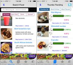Wine Tracker Food And Wine App Dining Touringplans Discussion Forums