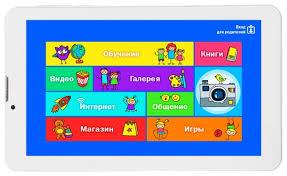 <b>Планшет TurboKids 3G</b> — купить по выгодной цене на Яндекс ...