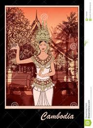Apsara Design Apsara Dancer In Cambodia Stock Vector Illustration Of Palm