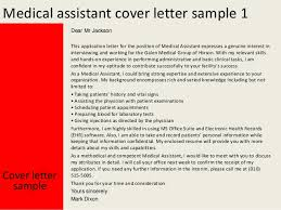 cover letters for medical assistants writing book reports for reading comprehension with minecraft