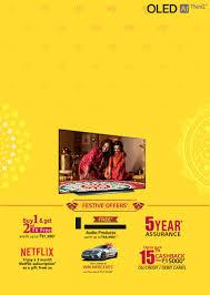 LED TV: Buy LED TV Online at Best Price - LG India