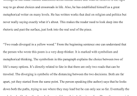 media essay topics in urdu sample cover letter for job application  my self essay population essay in english population essay in