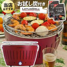 smokeless barbecue grill set lotus grill hafele japan g ro 34 red round easy ignition grill barbecue barbecue supplies camp fire home stove bbq stove bbq