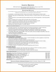 90 Resume Template For Bartender No Experience Interesting