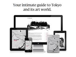 my essay for art e tokyo has found a new home though one that is innately the same the new web version of the book that is available for free and