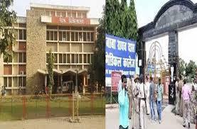 Image result for images of brd medical college gorakhpur