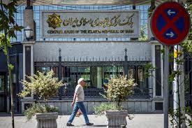 محافظ البنك المركزي الإيراني: تمكنا من تجاوز المرحلة الصعبة - RT Arabic