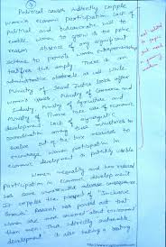 w suffrage essay cover letter work cited essay example example  essay on women power in essay women s suffrage teaching women s rights from past to