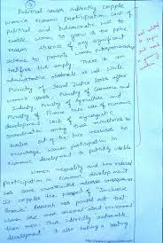sample essay balaji d k ias rank cse insights hgfanab94dce930tcdwaq40w hrvj2a6ye018babw1tke1djf y9aaslw0c318bfeb8hhw7d1g