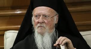 Αποτέλεσμα εικόνας για πατριάρχης βαρθολομαίος