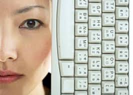 how to type in chinese what does a chinese keyboard look like