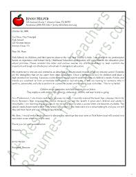 Teaching Cover Letter Applicable Vision Example 33 Middle School