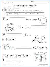 Kindergarten Readiness Assessment Printable Unique School Checklist ...