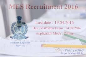 Mes Recruitment 2016 For 463 Store Keeper Ii Post
