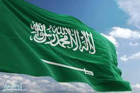 اجازة عيد الاضحى 1441 للبنوك في السعودية - المصري نت
